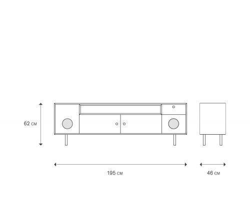 Miniforms Sideboard Caixa Maße