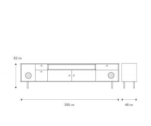 Miniforms Sideboard Caixa xl Maße