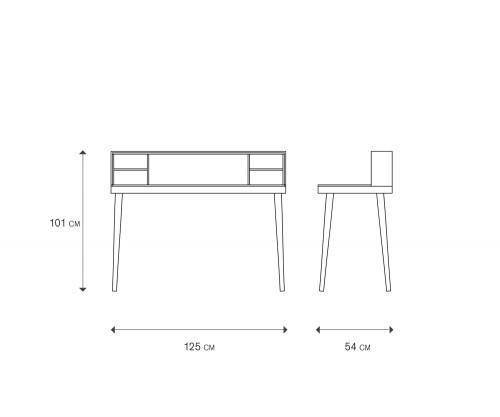 Miniforms Schreibtisch Bardino Maße